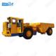 LPDT ( Low Profile Dump Truck)-AJK320